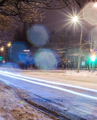 Avertissement de bourrasques de neige