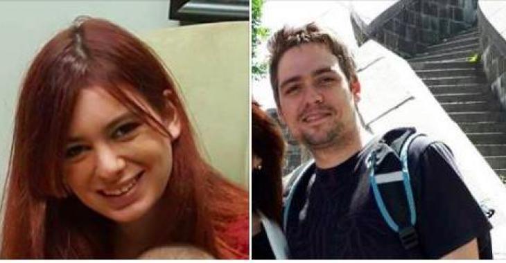 Recherchée | Cette jeune femme est disparue mystérieusement